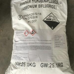 NH4HF2 ammonium bifluoride
